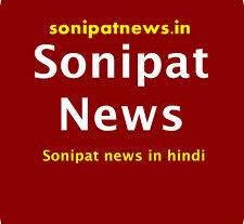 sonipat news