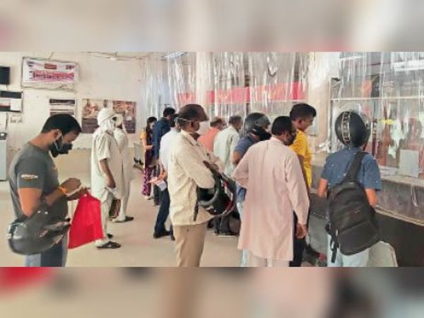 ganga water demand increased in post office due to corona infection