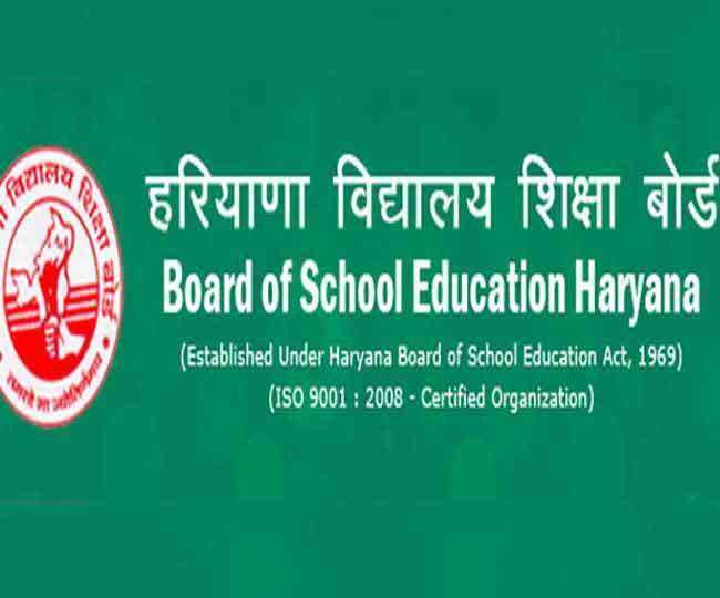 28 thousand students of 382 schools of 12th will pass without examination